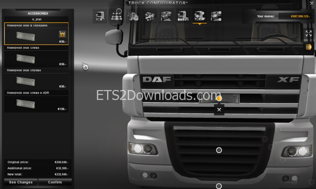 expended-mod-for-daf