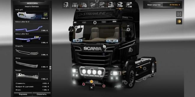 Scania v8 euro 6 euro truck simulator 2 mod car tuning - Edited Tuning Pack For Scania V8 2 Euro Truck Simulator