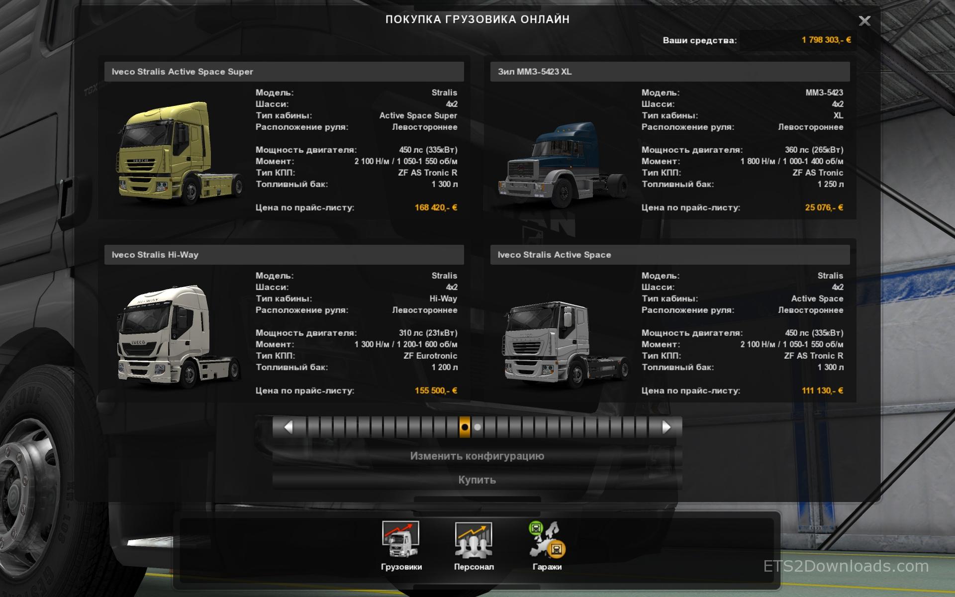 zil-mmz-5423-truck-3