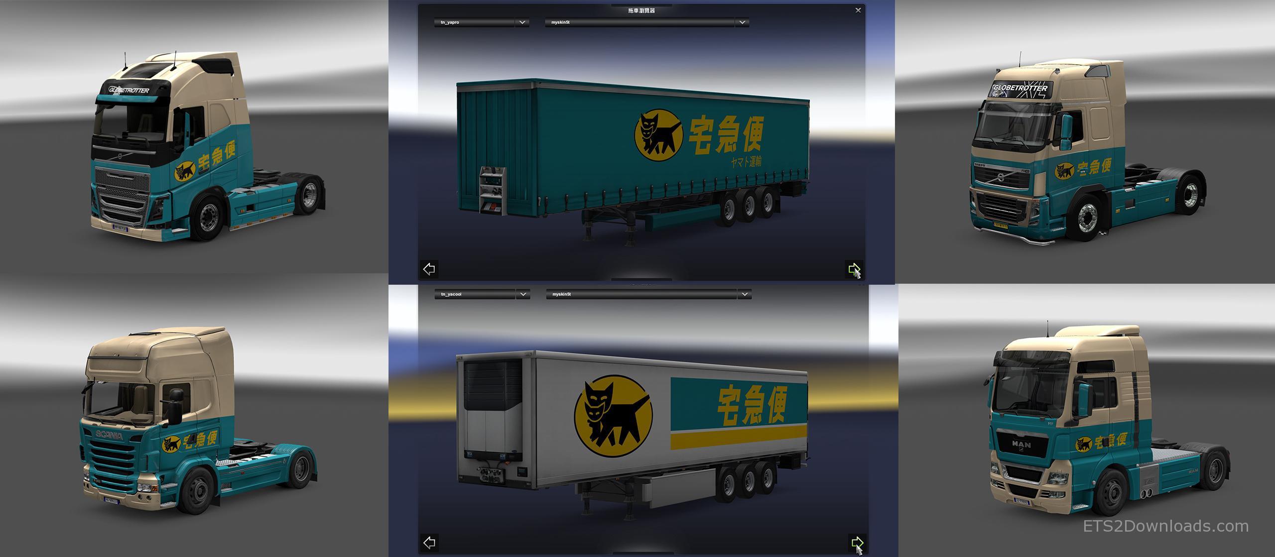 yamato-transport-combo-pack