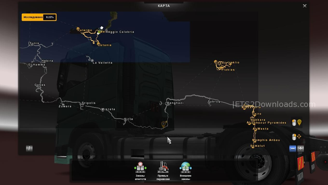 africa-map-promods-2