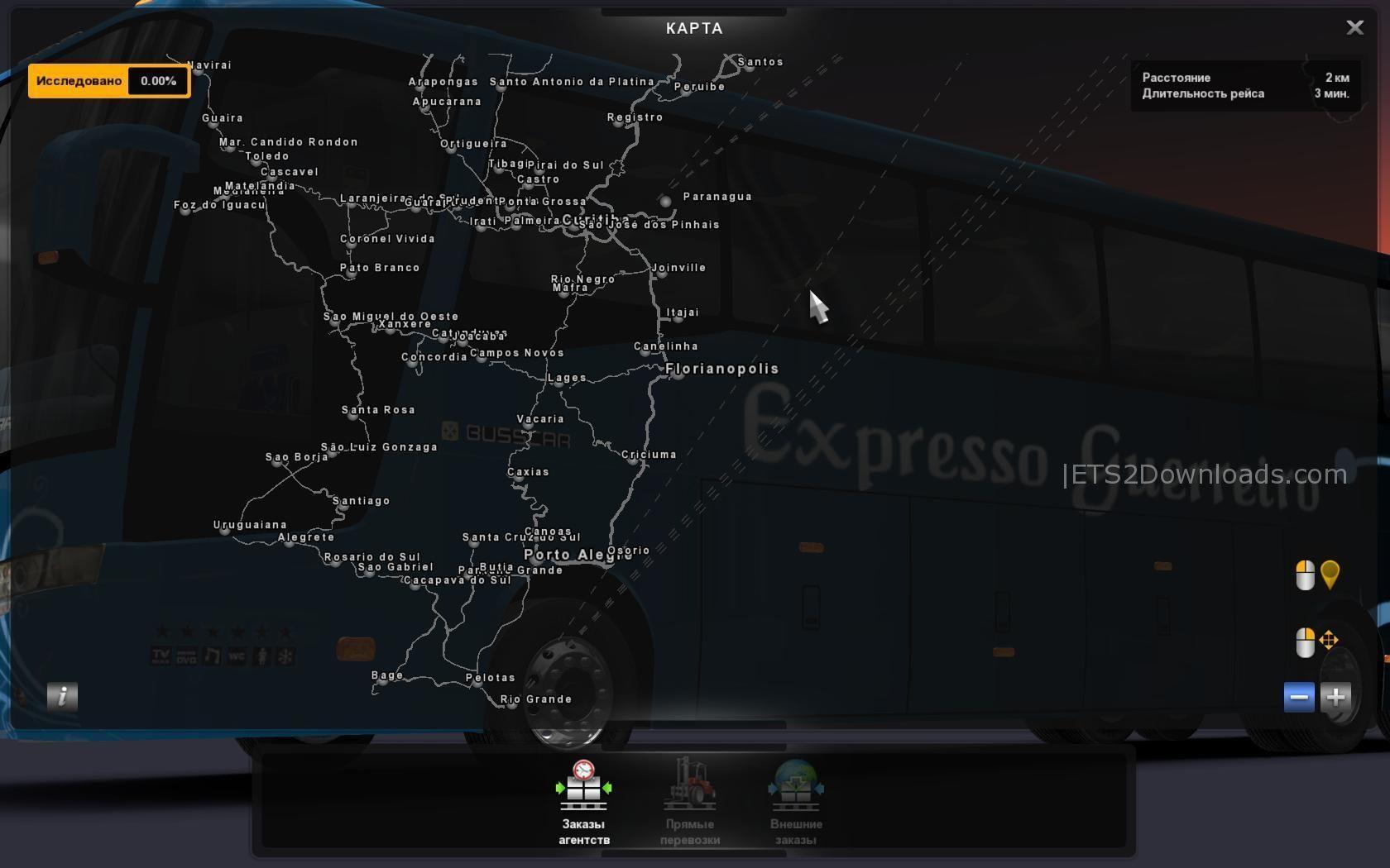 eaa-bus-1