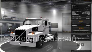 mega-truck-pack-4