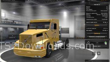 mega-truck-pack-5
