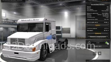 mega-truck-pack-6