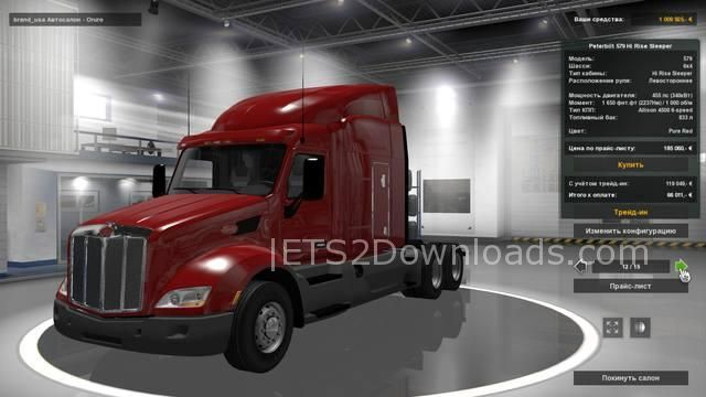 pack-american-truck-6