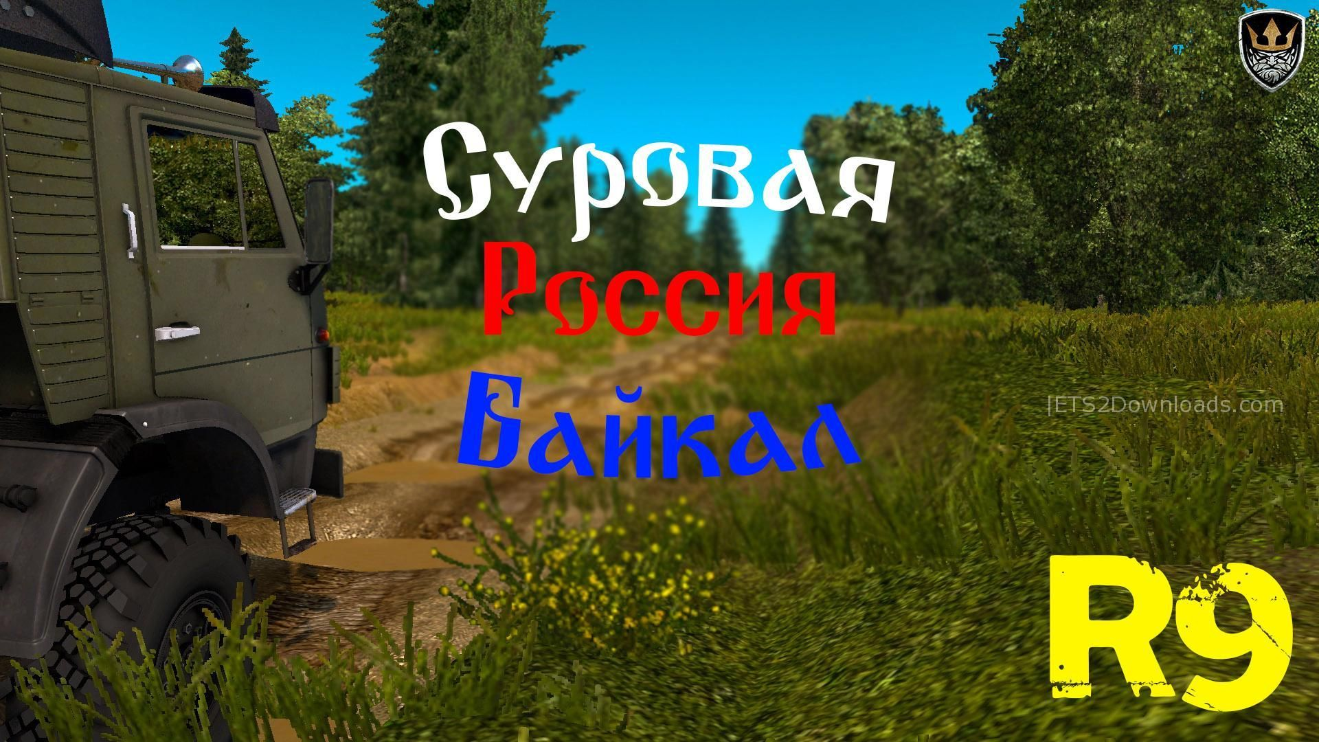 The harsh russian baikal r9 ets 2 mods for The russian mod