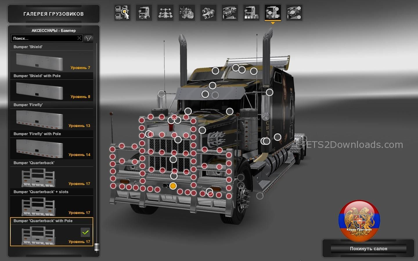 kenworth-w900-long-remix-fixes-addon-tuning-1