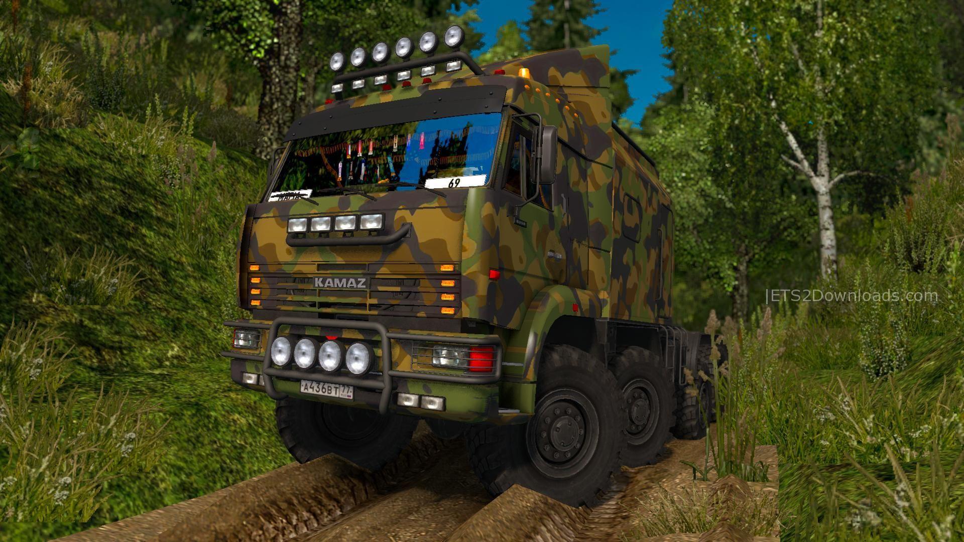 kamaz-43-63-65-1