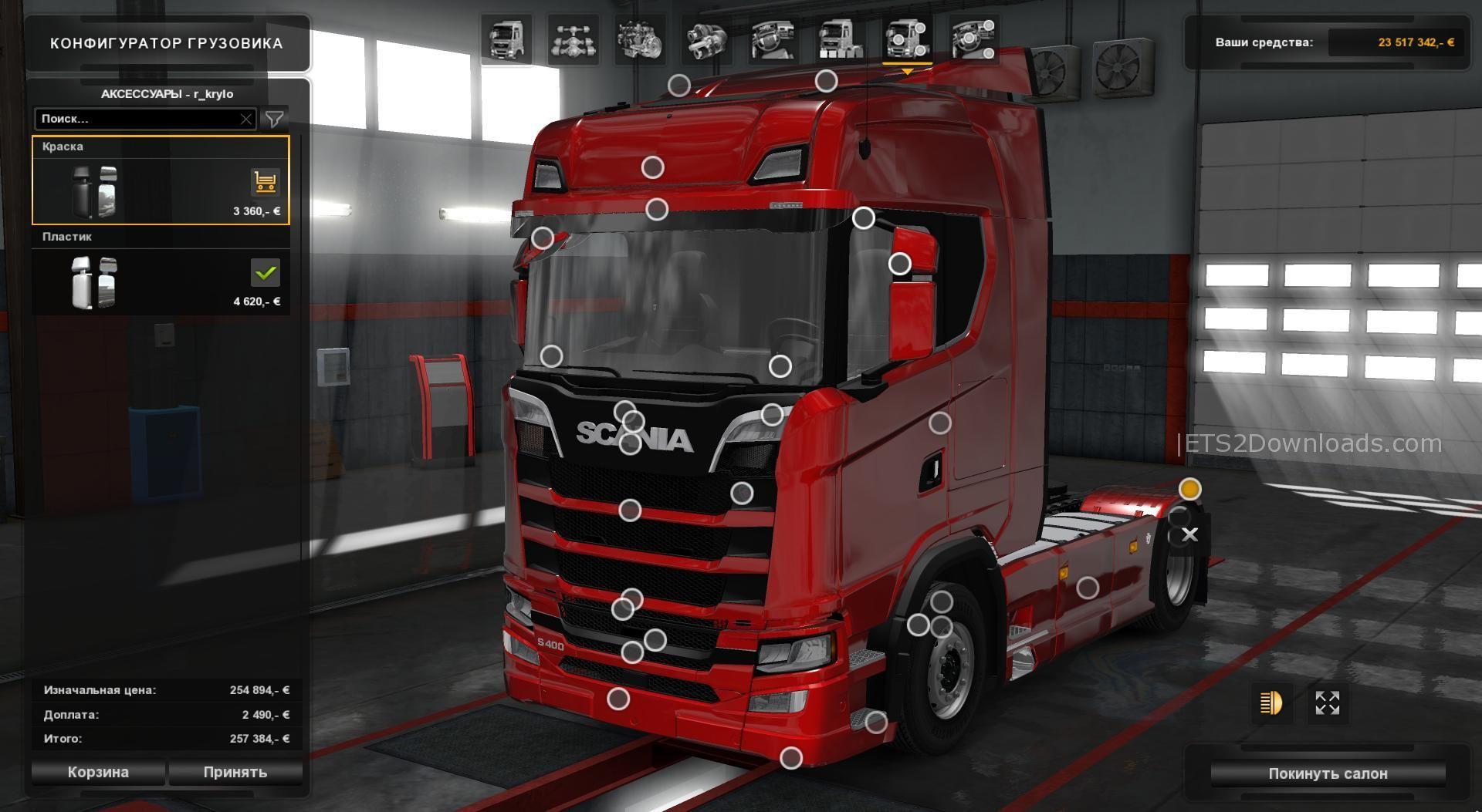 Scania S730 Nextgen V1 0 Ets 2 Mods Ets2downloads
