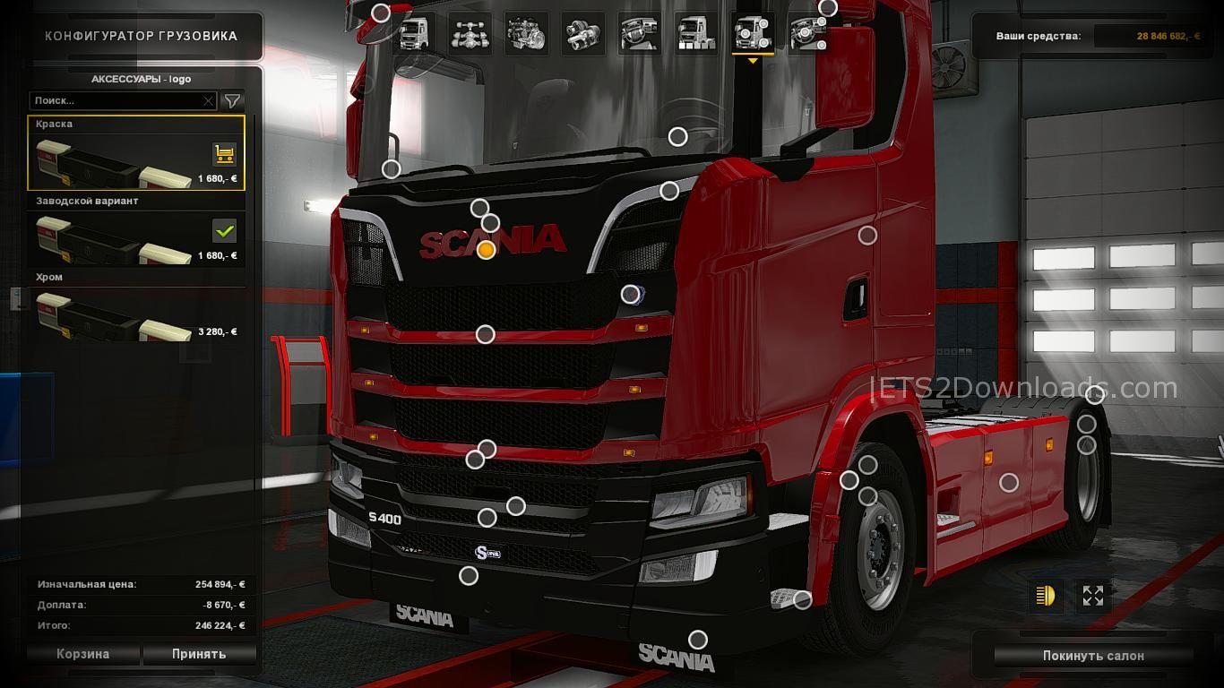 Scania S730 Accessory V1 0 Ets 2 Mods Ets2downloads