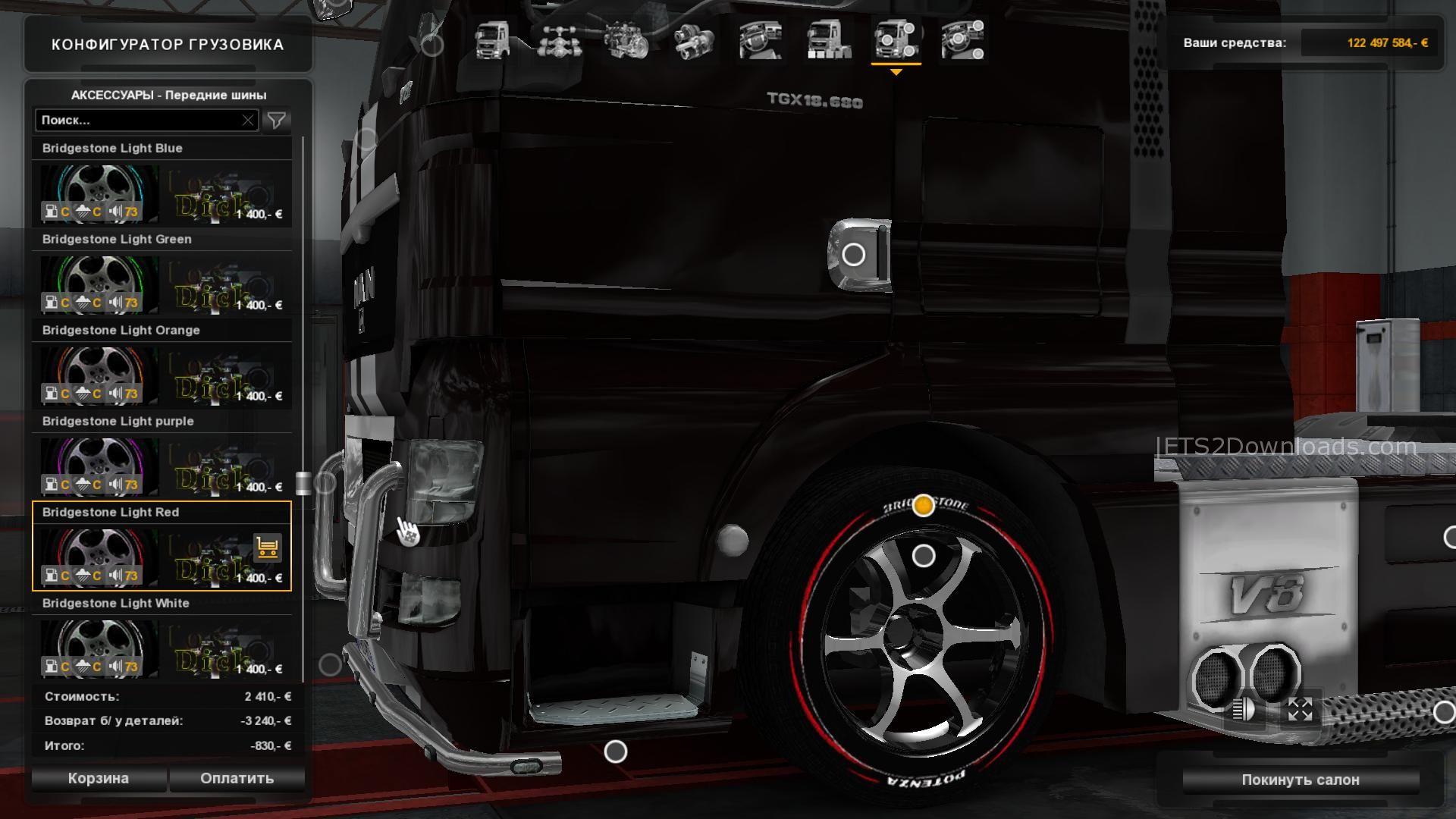 big pack of road off road and winter wheels v1 1 mods world. Black Bedroom Furniture Sets. Home Design Ideas
