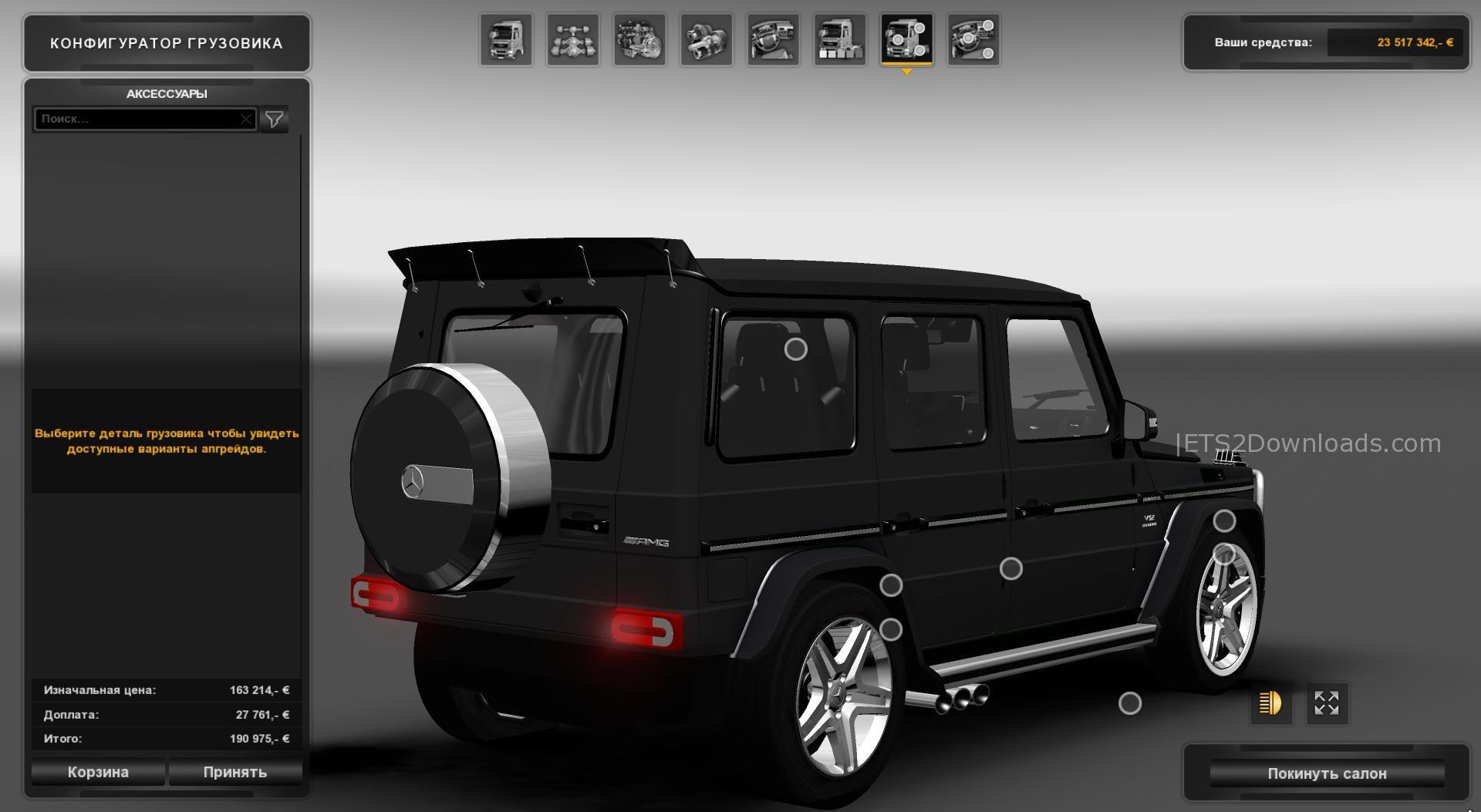 Mercedes benz gelandewagen mods world for Mercedes benz gelandewagen