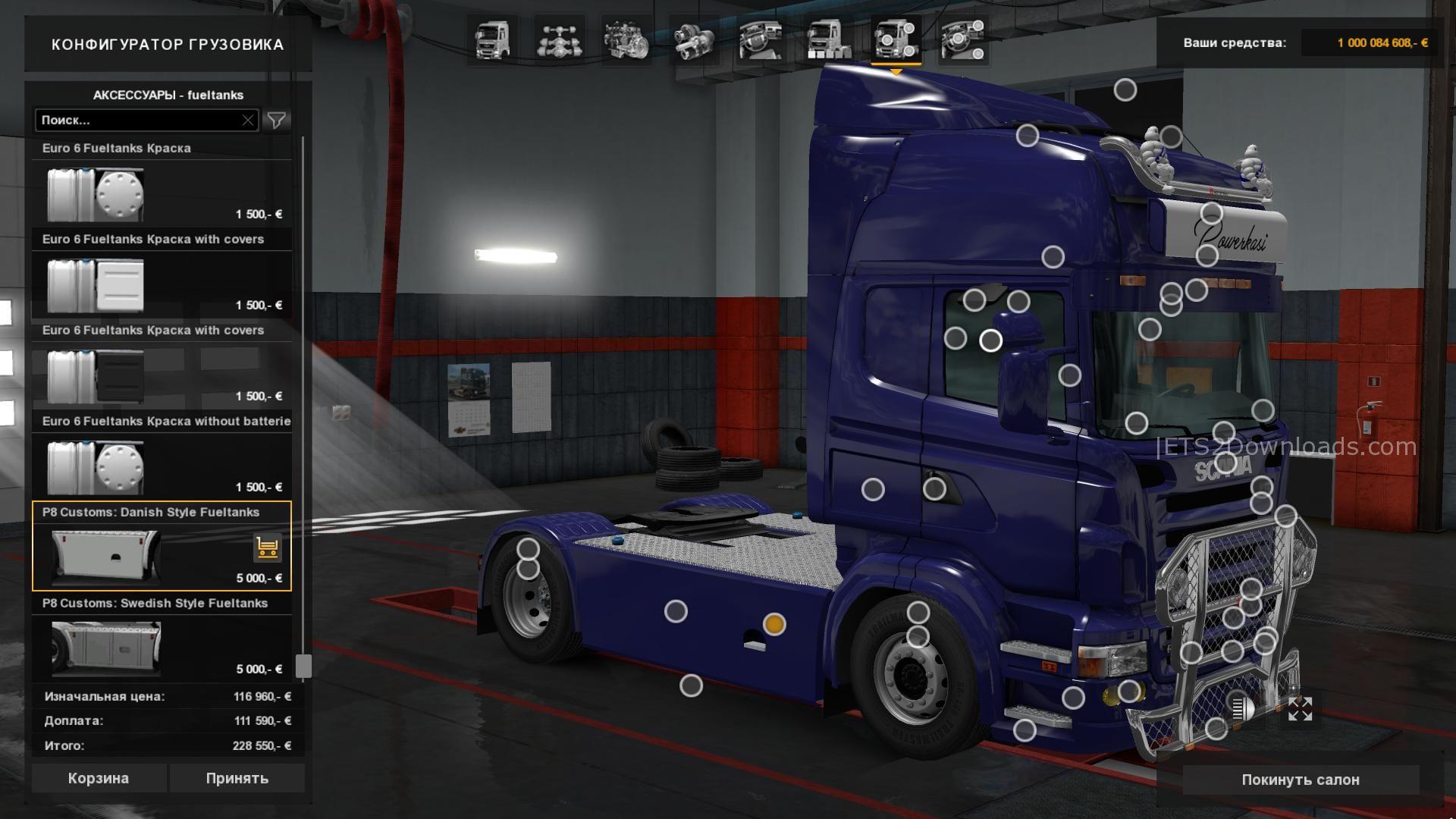 Powerkasi Scania Rs Addons V1 2 1 30 Ets 2 Mods