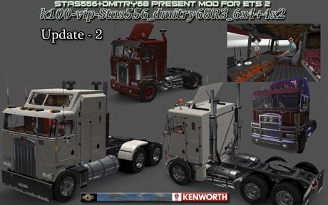 kenworth-k-100-ets2