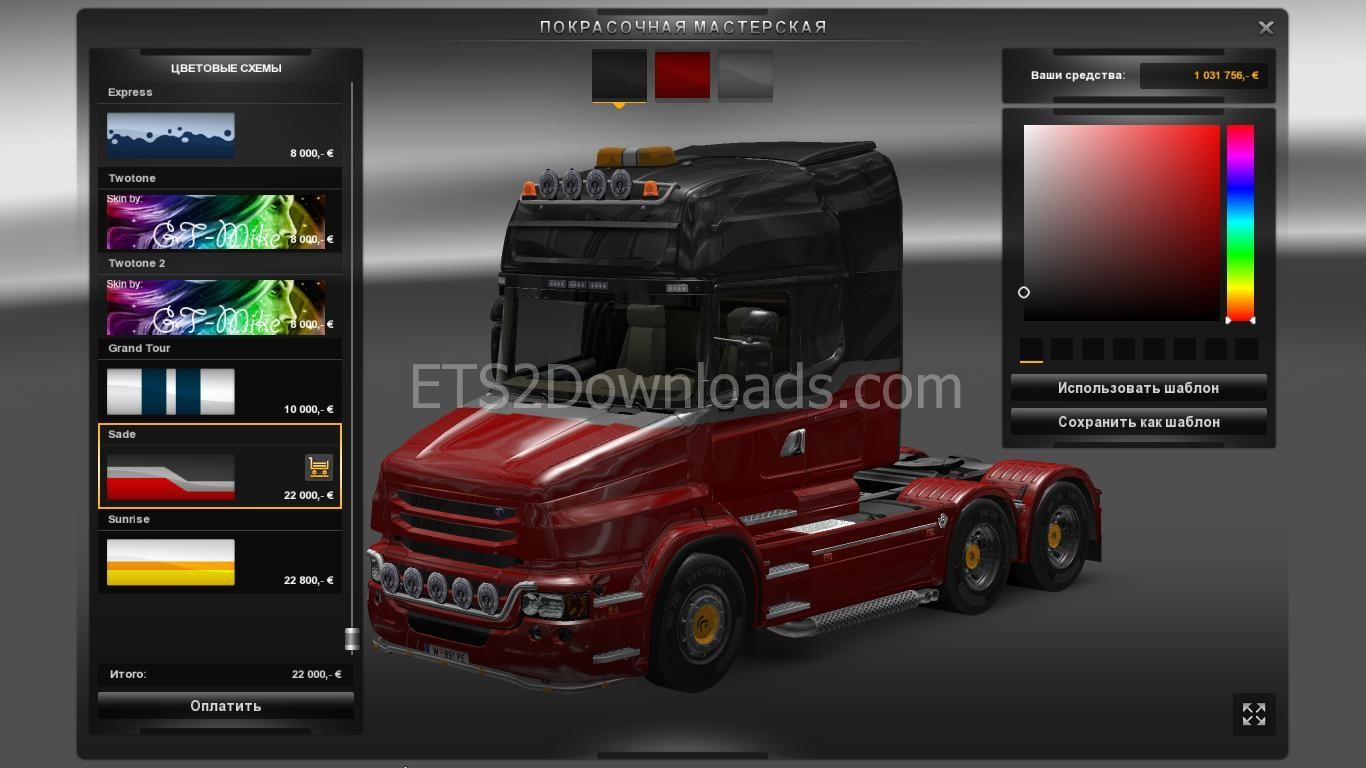 gtmods-scania-t730-ets2-2