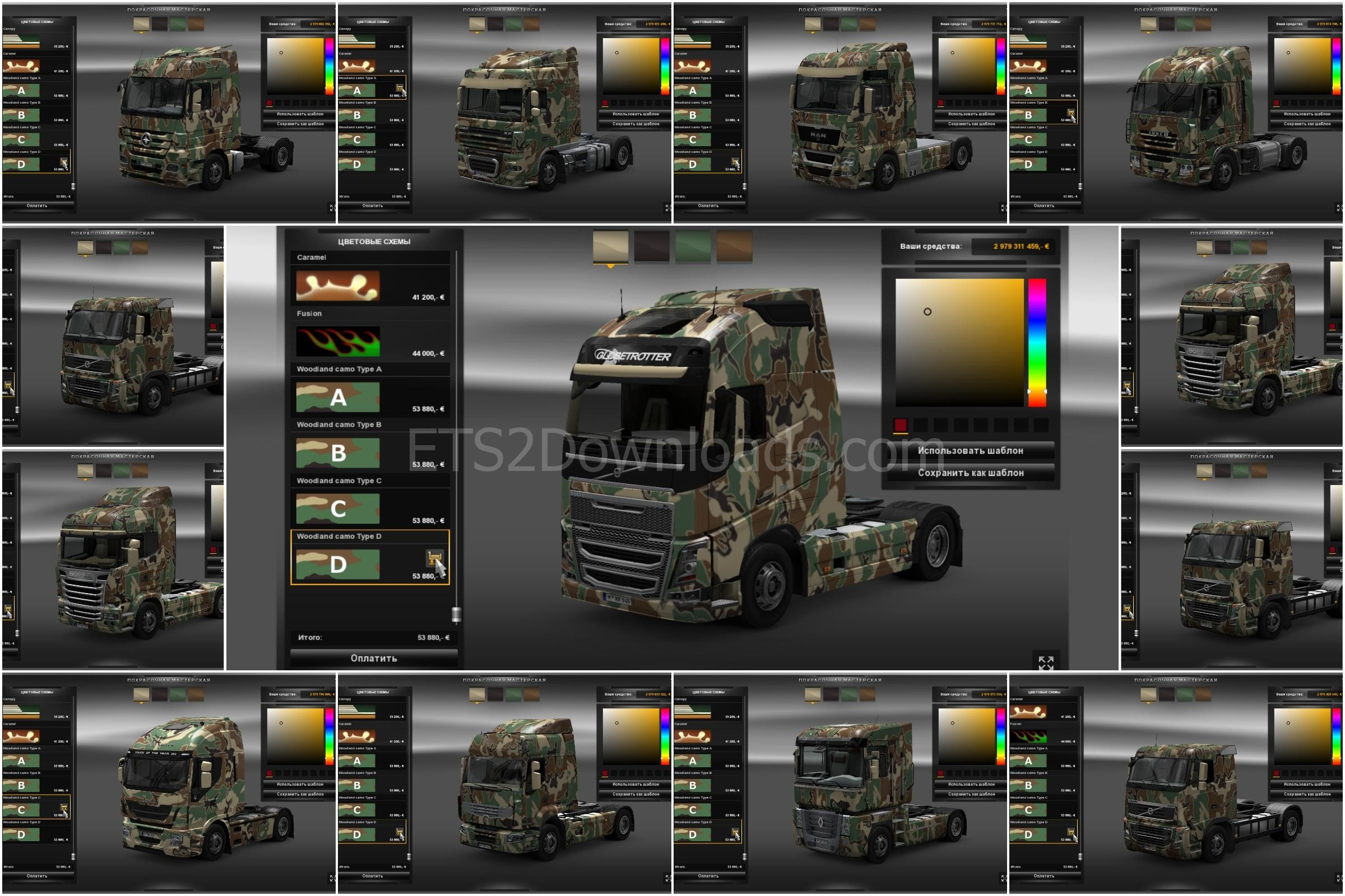 camouflage-skin-for-all-trucks-ets2