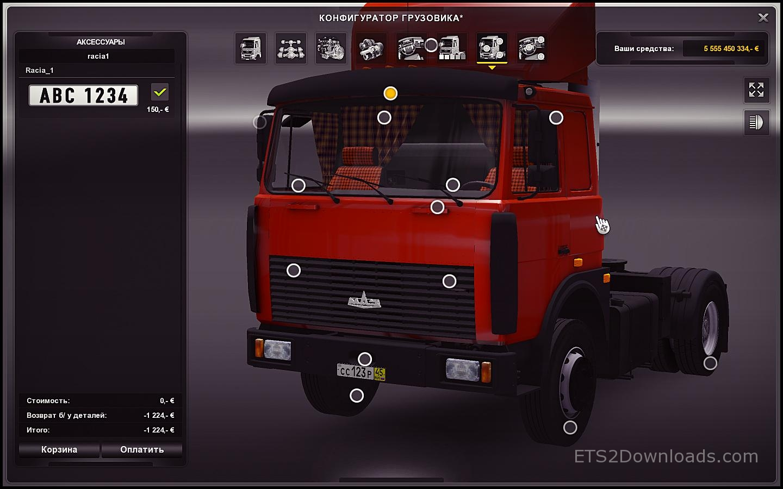 maz-5432-6422-pack-3