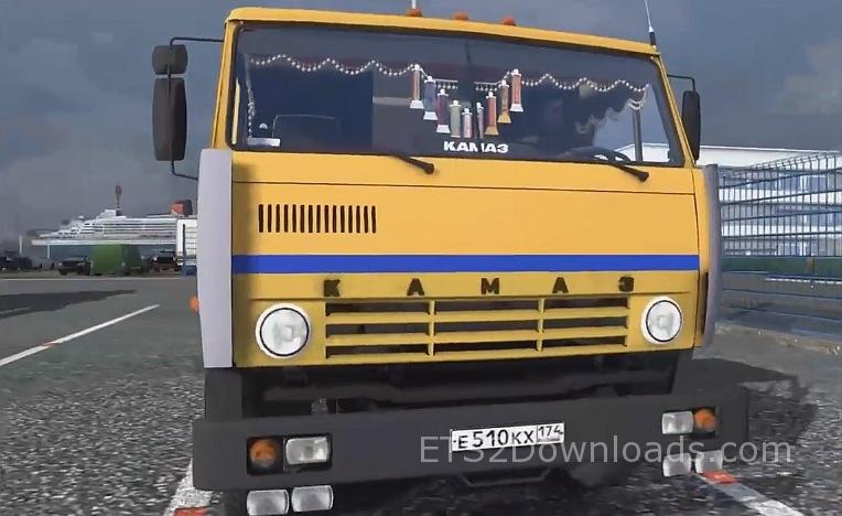 Kamaz-53212-1