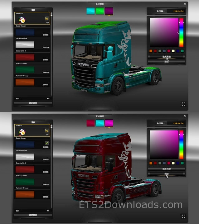 metallic-skin-for-scania