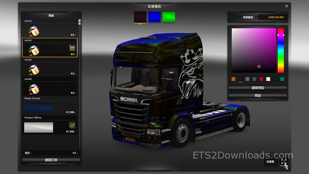 metallic-skin-pack-for-scania-1