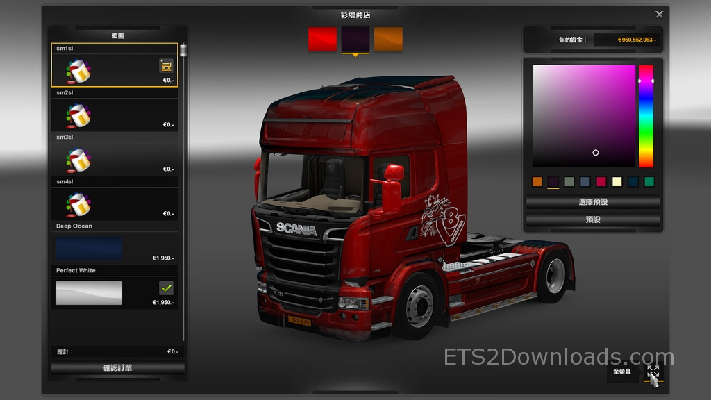 metallic-skin-pack-for-scania-2