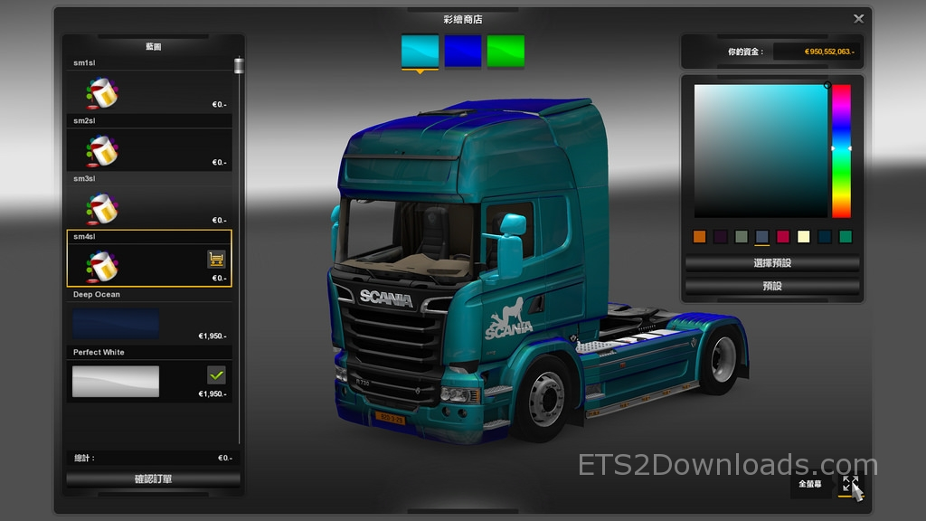 metallic-skin-pack-for-scania-4