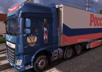 russian-metallic-skin-for-daf-euro-6a
