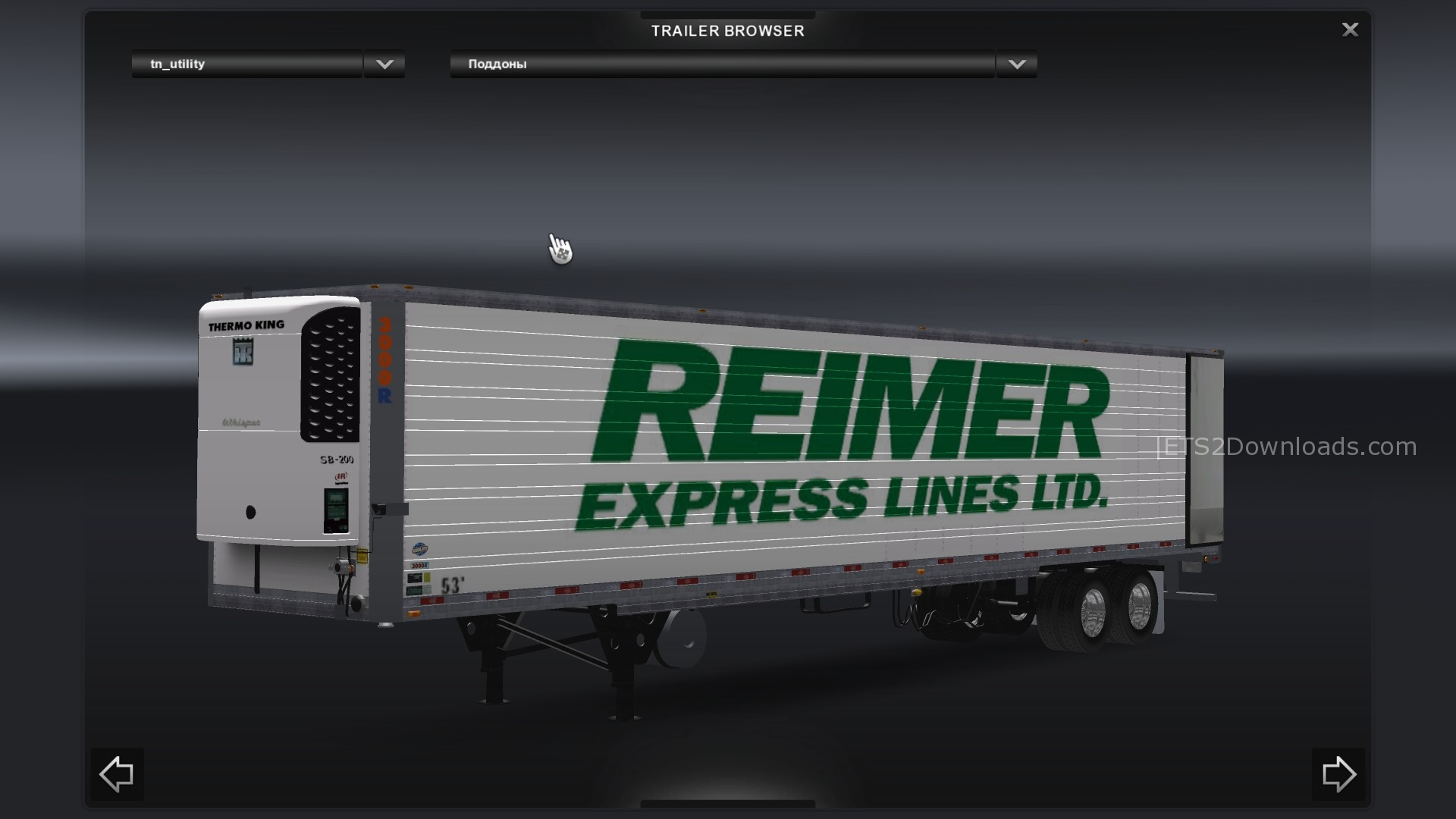 reimer-pack-for-peterbilt-387-1