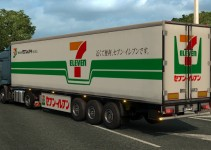 japanese-traffic-trailer-pack-4