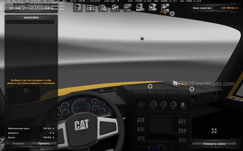 cat-ct660-1-24-3