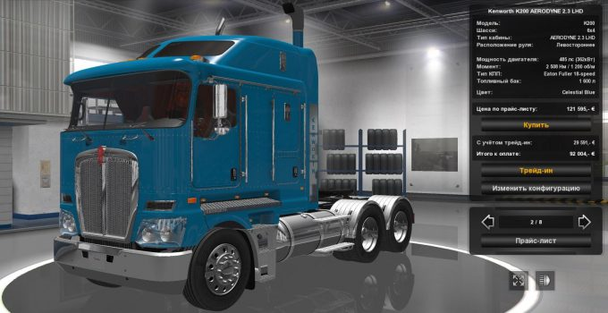 kenworth-k200-fixed-version-1