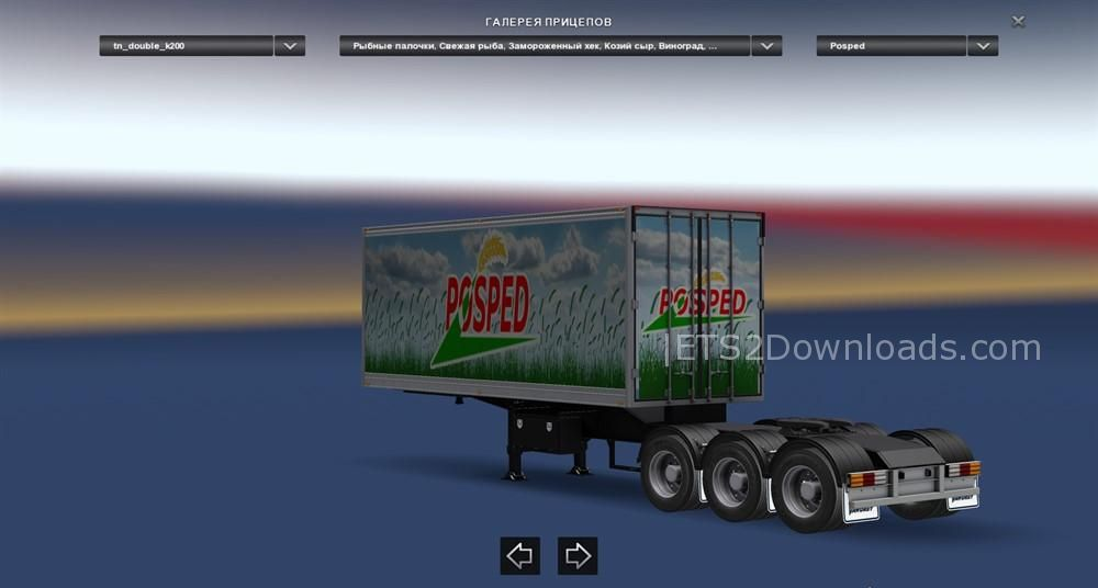ets2-double-trailers-2