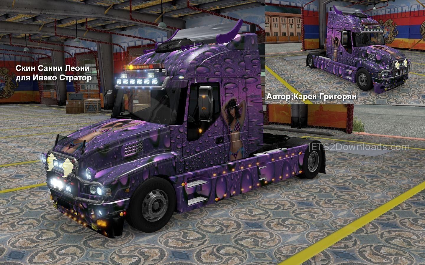 iveco-strator-fixed-tuning-6