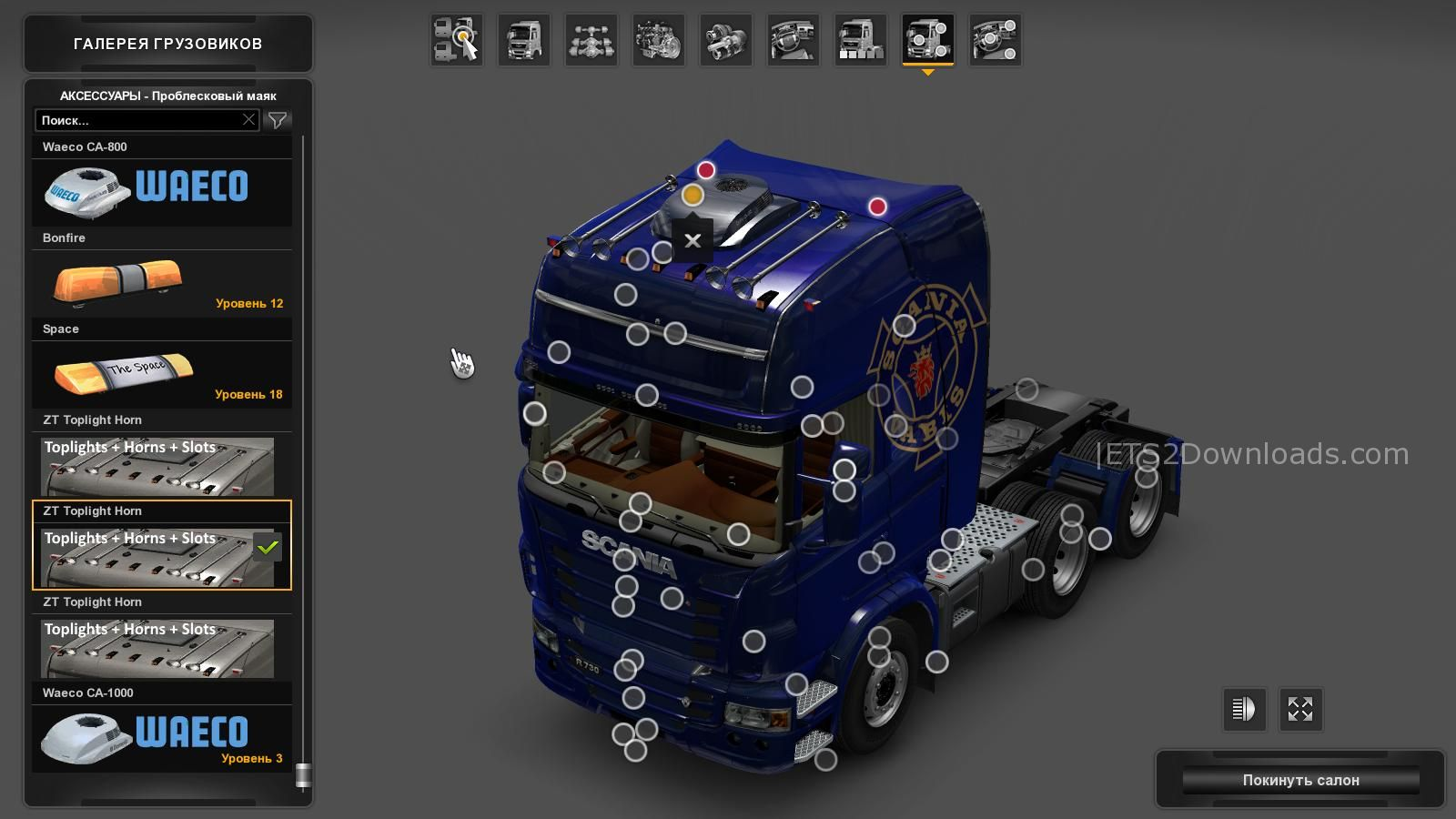 scania-r-scs-tuning-beta-2-zeeuwse-trucker-2