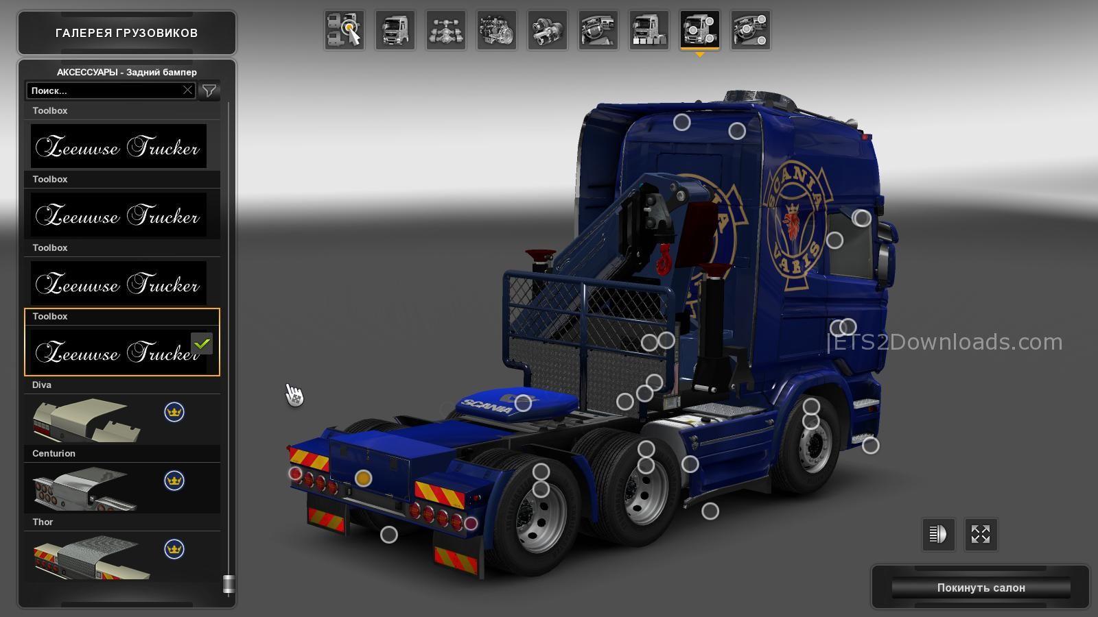 scania-r-scs-tuning-beta-2-zeeuwse-trucker-3