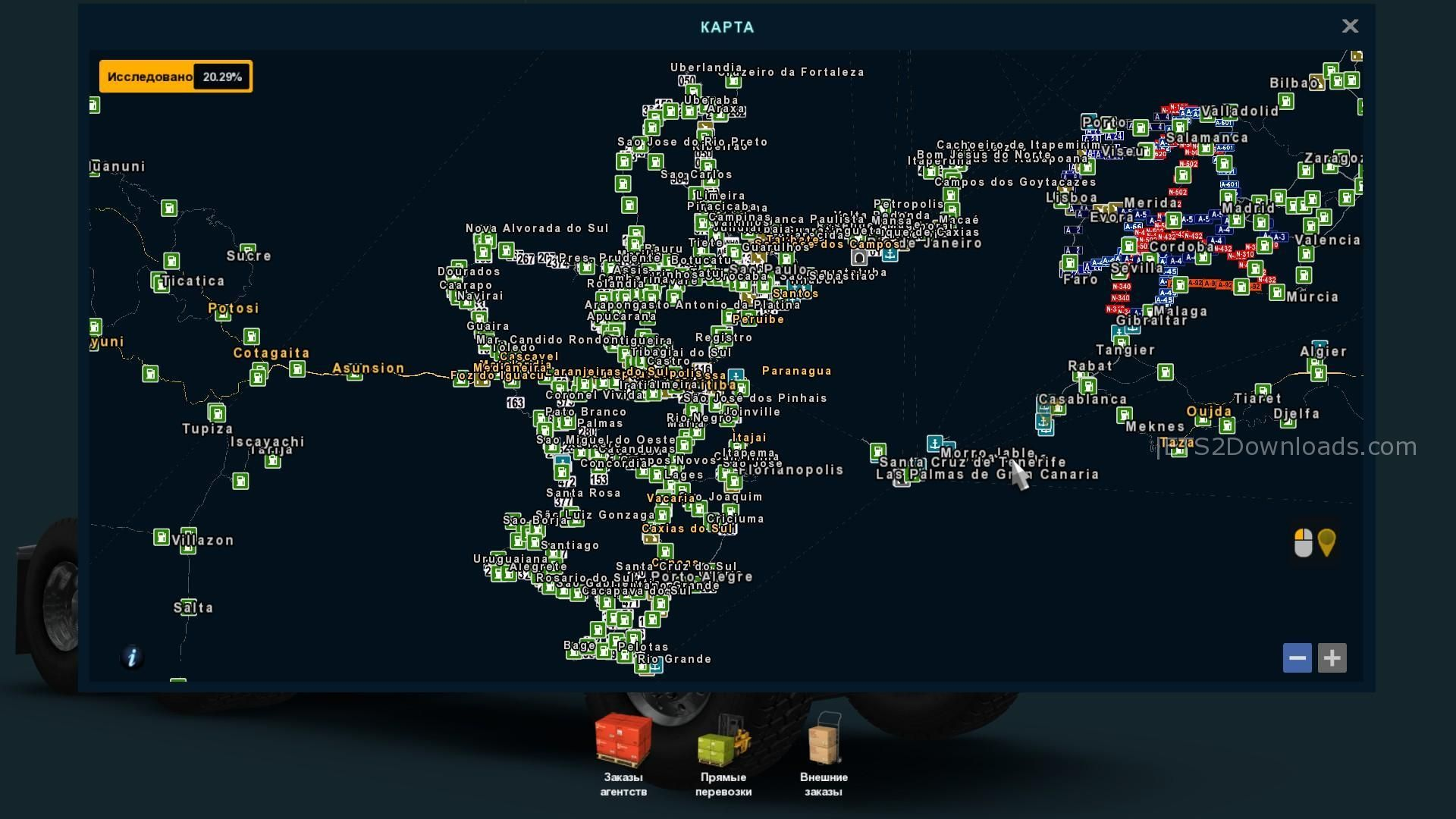 mario-map-compatible-dlc-france-3