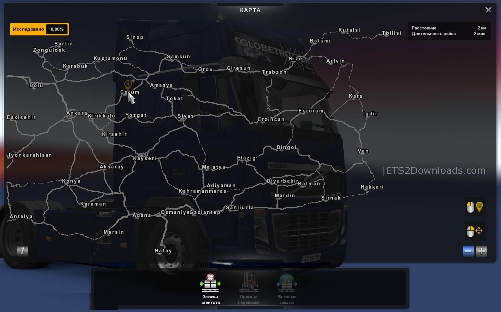 map-turkey-georgia-full-map-1