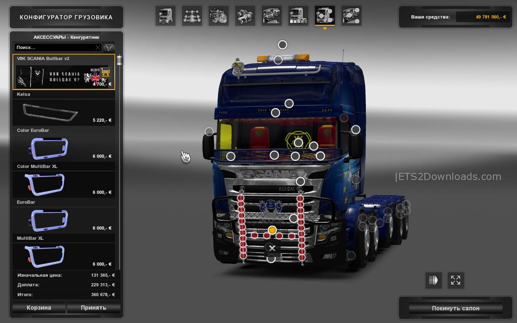 Grand Truck Simulator Skins Mercedes Actros >> Scania illegal V8 Reworked v9.0.1 - ETS 2 Mods | ETS2Downloads
